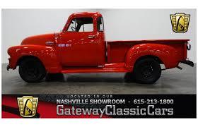 100 1954 Gmc Truck For Sale GMC 100 For Sale Hotrodhotline
