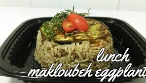 cuisine du jour international cuisine plat du jour the menu makhsoom