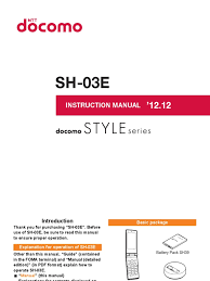 exemple am駭agement cuisine sh 03e e 01 electrical connector ac power plugs and sockets