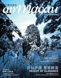am駭agement bureaux open space airmacau magazine by yoko choy wai ching issuu