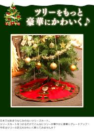 90 Cm Tree Skirt Santa Family Now I Decorate The It Is Fully Served
