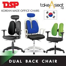 TakeaseatDual Back Support Ergonomic Office Chair Series ★ Made In Korea ★  Dual Backrest ★ Firm Support