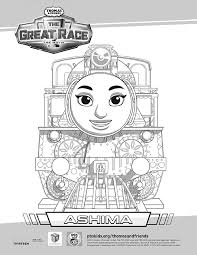 The Great Race Poster Ashima Coloring