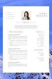 012 Creative Resume Template Word Phenomenal Ideas Cv ... 50 Creative Resume Templates You Wont Believe Are Microsoft Google Docs Free Formats To Download Cv Mplate Doc File Magdaleneprojectorg Template Free Creative Resume Mplates Word Create 5 Google Docs Lobo Development Graphic Design Cv Word Indian Designer Pdf Junior 10 To Drive Your Job English Teacher Doc Modern With Cover Letter And Portfolio Cv Best For 2019