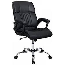 black pu leather ergonomic high back executive best