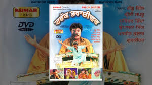 Truck Driver | Full Punjabi Movie - YouTube This Selfdriving Truck Has No Room For A Human Driver Literally Sonakshi Sinha Imprses With Her Driving Happy Phirr Bhag The Ultimate Drivein Movie Checklist Why To Go What Bring How 2019 Gmc Sierra First Drive Review Digital Trends 11 Questions You Were Too Embarrassed Ask About The Fast Convoy 1978 Ripper Car Movie Review Truck Driver 2 Super Hit Full Bhojpuri Movie 2017 Trucking Industry Struggles With Growing Shortage Npr 10 Best Trucker Movies Of All Time Personal Trainer Coaches Truckers In Best Diet Workout Routines Toy Story 2pizza Driving Scene Youtube Lucas Till On Befriending Monster In Trucks Collider