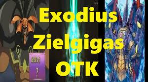 Best Exodius The Ultimate Forbidden Lord Deck by Exodius Zielgigas Otk Deck List Profile Youtube