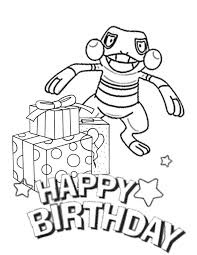 Pokemon And Birthday Presents Coloring Page