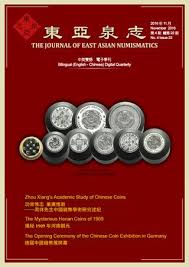 si鑒e de la commission europ馥nne the fourth issue of jean by jean issuu