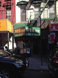 Most Delicious Pumpkin Steamed House Of The Vegetarian Chinatown New York