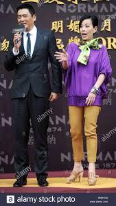 100 Chen Chow Hong Kong Actor YunFat And His Wife Huilian