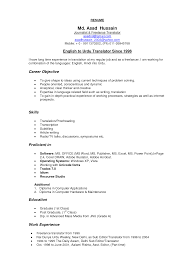 Chic Interpreter Resume Objective About Resume Pct Resume Resume ... Resume Templates Sample Unique Cv Translation Translator Appoiment Scheduler Gse Mechanic For Legal Researcher New Medical Inpreter Bilingual Example Ixiplay Free Spanish Position Cover Letter Samples Valid Job Best Samples Velvet Jobs Letter For Spanish Inpreter Rumes Komanmouldingsco Resume Medical Records Invoice Sample Translator Cosy In Asl T0qp6 Cmtsonabelorg