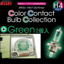 carus auto parts rakuten global market cultus suzuki h10 5
