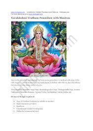 Varalakshmi Vratham Decoration Ideas In Tamil by Varalakshmi Vratham Procedure Pdf Documents