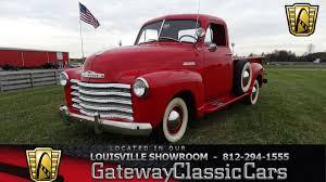 1951 Chevrolet 3100 For Sale #2196755 - Hemmings Motor News