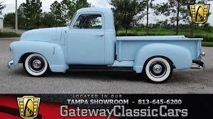 100 For Sale Truck 1950 Chevrolet 3600 For Sale 2148219 Hemmings Motor News