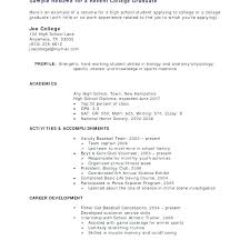 Resume Examples For Retail With No Work Experience Great Sample