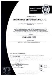 bureau veritas benin มาตรฐาน iso 9001 cherng yi hsing plastic plating factory co ltd