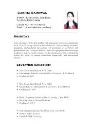 Sample Teacher Resume Format Template Free Teachers Stunning Templates For In With