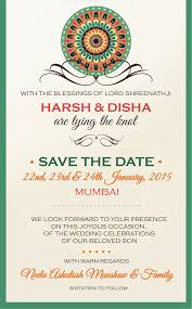 Gallery Of Simple Indian Wedding Invite Wording In 2018 Ideas And Planning
