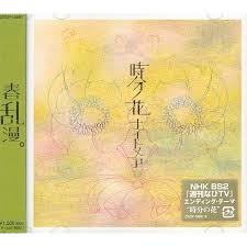 Smashing Pumpkins Pisces Iscariot Discogs by Foreign Products Korea