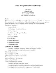 Dental Receptionist Resume Example Objective Examples Of Resumes Objectives Medium Size