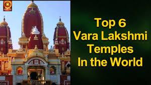 Varalakshmi Vratham Decoration Ideas by Top 6 Lakshmi Temples India Varalaxmi Pooja Varalakshmi