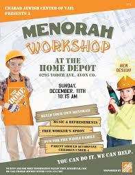 Home Depot Menorah 2016 Jewish munity Center • Chabad of Vail