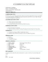 Teacher Resume Formats Best Teaching Resumes Ideas On Format