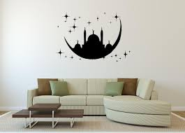 chambre islam stickers islam chambre avec islamic wall stickers quotes muslim