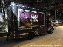 PROJECT REPORT] SikSeekers' Snack Truck Project – Supporting Yoo Ah ...