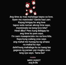 8 Best Hugots Tagalog Images On Pinterest