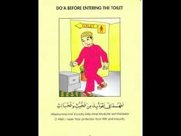 islamic dua for entering bathroom 06 dua prayer before entering the bathroom