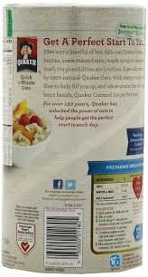 Quaker Maid Kitchen Cabinets Leesport Pa by Amazon Com Quaker Oats Quick Oatmeal 18 Ounce Packages Pack Of