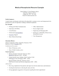 Medical Office Assistant Resume Cover Letter For We Explain How To Write Your Summary