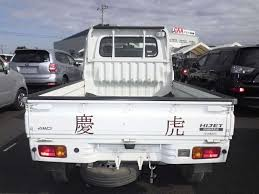 Ru | Exporter For Trading Japanese Used Cars Vehicle Galleryjapanproductsdaihatsu Daihatsu Hijet Deckvan Gx Vehicles Pinterest Private Mini Truck Of Editorial Stock Image 2014 3d Model Hum3d 1996 4wd For Sale In Vancouver Bc Canada Filedaihatsu Extra S211pjpg Wikimedia Commons Cost To Ship A Uship North Texas Trucks Inventory Daihatsu Truck 2003 For Sale Japanese Used Cars Cartanacom