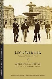 Leg Over Vols 1 4
