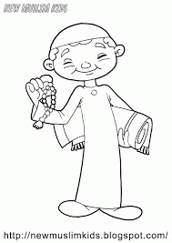 Islamic Coloring Pages For Kids Index Id 23901 Uncategorized