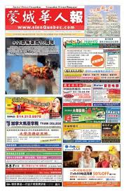 bureau d 馗olier ancien en bois 1 place sinoquebec 461 by sinoquebec media issuu