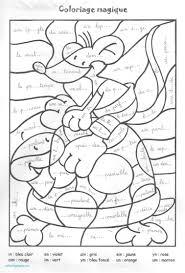 Art Therapie Mayas Et Aztques 100 Coloriages Anti Stress French Art