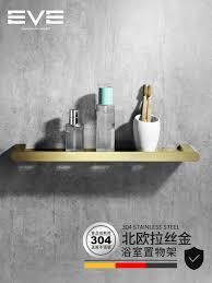 nordic badezimmer regal schwarz und weiß edelstahl eitelkeit