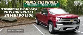 Serving Jamestown, NY, Corry & Titusville - Jones Chevrolet Buick ... Vintage Chevy Truck Pickup Searcy Ar 2003 Used Gmc Sierra 2500hd Ext Cab 4wd At Webe Autos Serving Long Mei Sheng Sierra Tow Truck Realtoymatchbox Copy 164 Flickr 1964 For Sale Classiccarscom Cc1094505 Vintage Ertl The Fall Guy Colt Scale Nice 2019 Motor Trend Of The Year Finalist Chevrolet C10 Daves Custom Cars Pickup 1828px Image 1 1980 Brig Sa Tractor Hot Rod Youtube Cc1129692