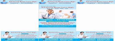 catalogue bureau center m p nursing bureau centre tilak nagar m p nursing bureau center