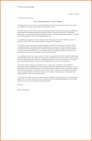 5 personal reference letter for a friend