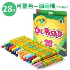 Crayola Bathtub Fingerpaint Soap Non Toxic by Crayola Philippines Crayola Price List Coloring Crayons For