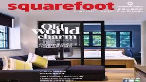 100 European Interior Design Magazines Home Magazine Hong Kong YouTube