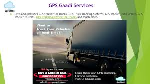 WELCOME TO GPSGAADI Fleet Tracking Device In India - Ppt Download Garmin Dezl 760lmt Gps Truck Car Navigator Automotive Trucking 010 780 Lmts Advanced For Trucks 185500 Bh Semitruck Gets Stranded On North Carolina Beach After Gives Sandi Pointe Virtual Library Of Collections Coming Soon Cleaner Less Pollution And Fuel Cost Savings Tom Go 630 Lorry Bus Semi Navigation With 2019 All Bayou Goat Mounts Llc Gps Radar Detector Cell Phone Display Settings In The Dezl 560 Rv Youtube Tracking For Companies Titan Welcome To Gpsgaadi Fleet Device India Ppt Download Unique Use Cases Monitor Third Party Eureka Logisticss Logistics Jakarta