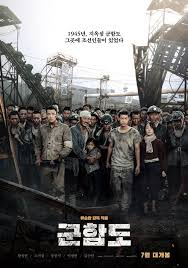 The Battleship Island-Gun-ham-do