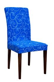 Dining Room Decorate Stretch Printed Fabric Chair Covers ...