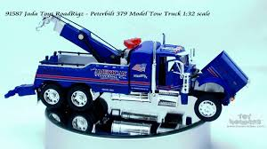 Toy Trucks: Toy Trucks Peterbilt Shipping Was Trageous Rebrncom Truck Models Toy Farmer 13 Top Trucks For Little Tikes Peterbilt Toys Gallery For Wm Garbage Babies Pinterest Prtex 24 Detachable Carrier Car Transporter With Peters Portal Wooden Michael Cereghino Avsfan118s Most Recent Flickr Photos Picssr Volvo With Long Pipes Youtube Hess Stations To Be Renamed But Roll On